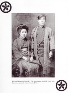 Tori and Kisaburo Shiosaki
